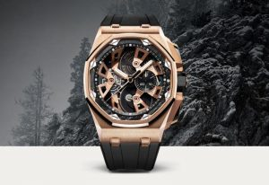 The luxury copy Audemars Piguet Royal Oak Offshore watches are made from 18k rose gold.
