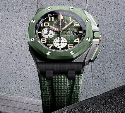 The green tone makes Audemars Piguet very eye-catching.